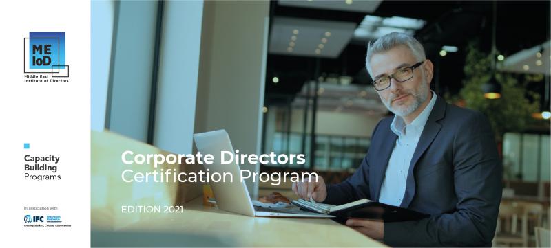 Corporate Directors Certification Program